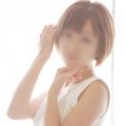 葵(あおい)|アロマセラピーエステティックサロン Feather - 広島市内風俗