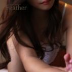 柚香(ゆずか)|アロマセラピーエステティックサロン Feather - 広島市内風俗