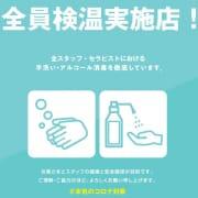 「#本気のコロナ対策」04/03(金) 20:43 | アロマセラピーエステティックサロン Featherのお得なニュース