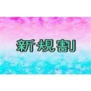 「必見です★」08/06(木) 00:43 | 広島激安デリヘル美女軍団激安!!激安!!超激安!!ペロカン便のお得なニュース