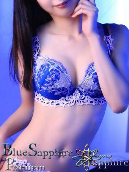 ありす | Blue Sapphire(ブルーサファイア) - 広島市内風俗