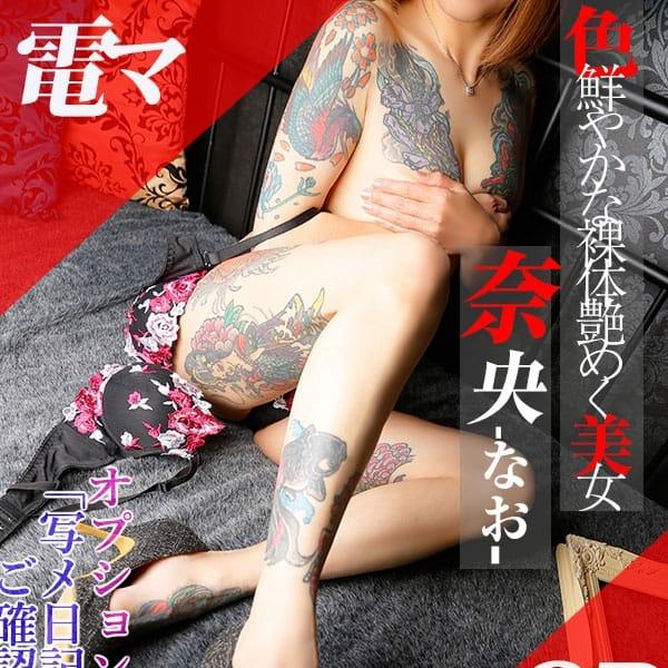 風俗 タトゥー 【タトゥーエロ画像】これがハズレデリヘル嬢!?チェンジもできない…脱いだあとに発覚する入れ墨女のエロ画像
