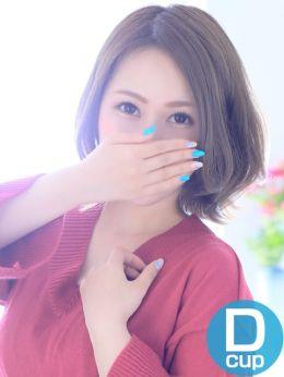 すみれ | Club Dear - 倉敷風俗