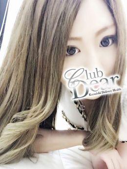 あいら | Club Dear - 倉敷風俗