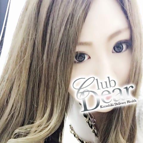 あいら【お姉さま美女】   Club Dear(倉敷)
