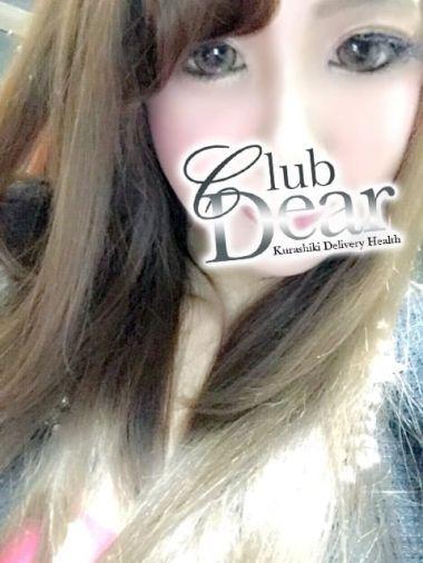 メリア未経験|Club Dear - 倉敷風俗