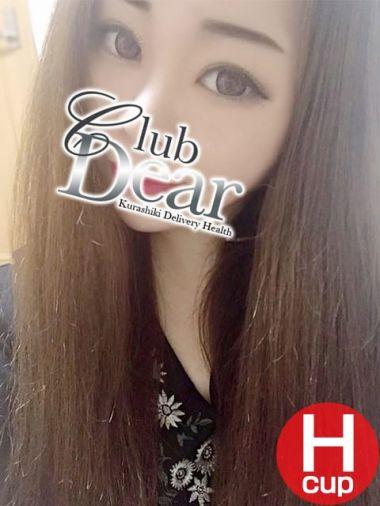あおい|Club Dear - 倉敷風俗