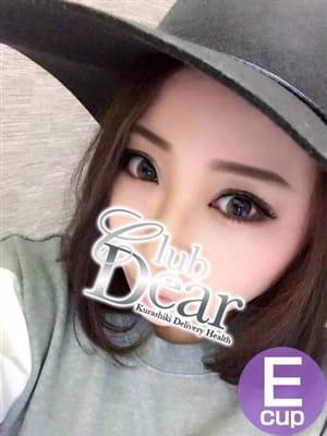 りおAF可|Club Dear - 倉敷風俗