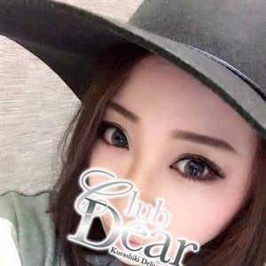りおAF可 | Club Dear - 倉敷風俗