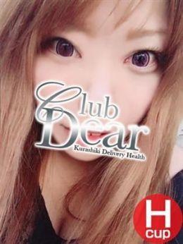 ゆず | Club Dear - 倉敷風俗