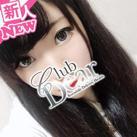 ゆき【Eカップ美少女☆】   Club Dear(倉敷)