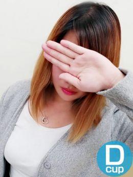 まりな未経験 | Club Dear - 倉敷風俗