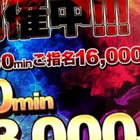 「灼熱ゲリライベント告知!!!」10/24(火) 01:22   Club Dearのお得なニュース