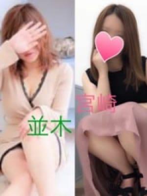 3P 並木(24)×宮崎(28)(お姉さん人妻専門店FANTASY)のプロフ写真1枚目