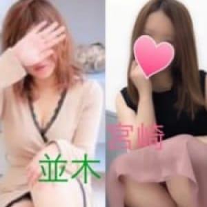 3P 並木(24)×宮崎(28)