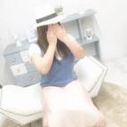 体験☆永沢 現役学生の未経験美女|ファンタジー - 倉敷風俗