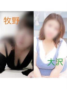 3P 牧野(33)&大沢(37) | ファンタジー - 倉敷風俗