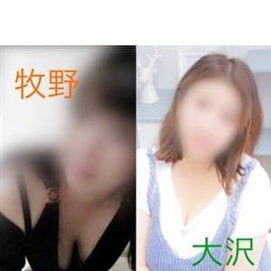3P 牧野(33)&大沢(37)
