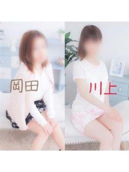 3P 岡田(29)&川上(31)   ファンタジー - 倉敷風俗