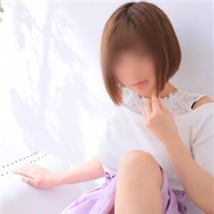矢井田 歴代トップクラス♪