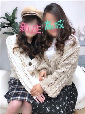 高城 Gカップ未経験ガール(お姉さん人妻専門店FANTASY)のプロフ写真5枚目