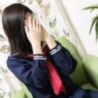 津軽ひかり|素人専門 街角スクール - 岡山市内風俗