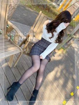 城里エマ【プレミアム】|素人専門 街角カレッジで評判の女の子