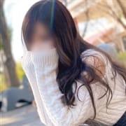 「【指名】初めての女の子限定で80分17000円?!?!」 | 素人専門 街角カレッジのお得なニュース