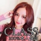 マシェリ|倉敷デリヘル-Sクラス- - 倉敷風俗