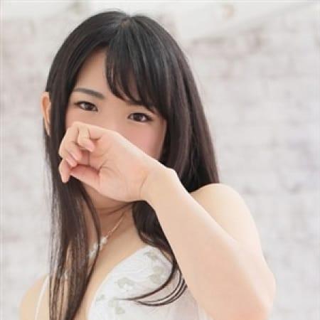 「◆ご新規様限定割引◆」01/18(木) 23:10 | 岡山回春性感マッサージ倶楽部のお得なニュース