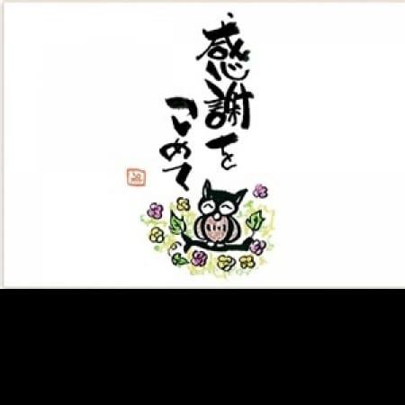 「♪ユメのイベント♪」02/25(日) 12:10   夜感秘交のお得なニュース