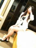 相田 れみ|CLUB ULTIMATEでおすすめの女の子