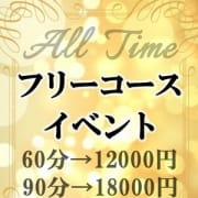 「期間限定!!フリーイベント♪」08/14(火) 15:00 | ラバーズリアリティクラブ ブリリアントガールズのお得なニュース