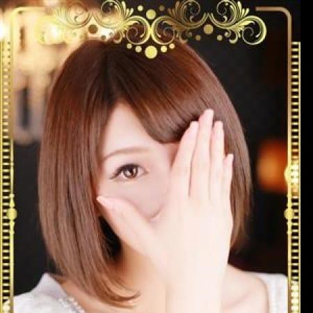 「☆お昼割☆」12/19(火) 07:00 | カクテルのお得なニュース