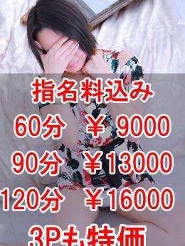 きぃ | WAKE LOVE - 岡山市内風俗