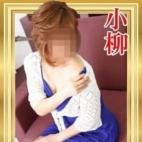 ☆小柳(歴代熟女no,1)