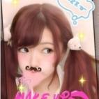 おんぷ♪頭に残るメロディ|可愛い女の子専門店 Ange(アンジュ) - 岡山市内風俗