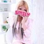 れいら|SMILY - 倉敷風俗