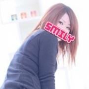ほのか|SMILY - 倉敷風俗