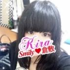 きらAF中出し|SMILY - 倉敷風俗