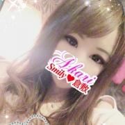 あかり|SMILY - 倉敷風俗