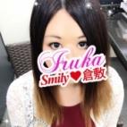いるか|SMILY - 倉敷風俗
