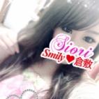 しおり|SMILY - 倉敷風俗