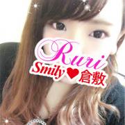 るり|SMILY - 倉敷風俗