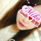 みか|SMILY - 倉敷風俗