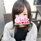 なほ未経験|SMILY - 倉敷風俗