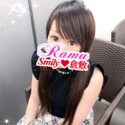 らむ|SMILY - 倉敷風俗