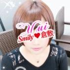ゆい|SMILY - 倉敷風俗