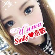 ゆま体験|SMILY - 倉敷風俗
