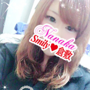 ななか体験|SMILY - 倉敷風俗